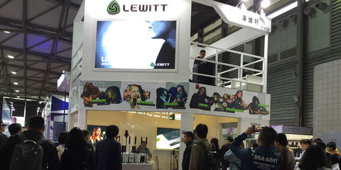 LEWITT Booth Shanghai Prolight & Sound Booth
